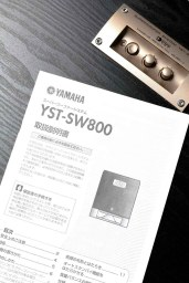yamaha_yst-sw-133-1009