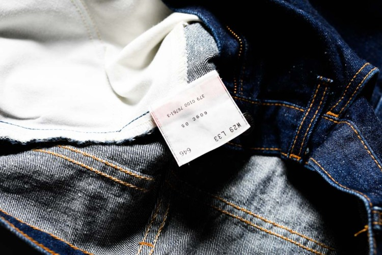 jeans 04-1682