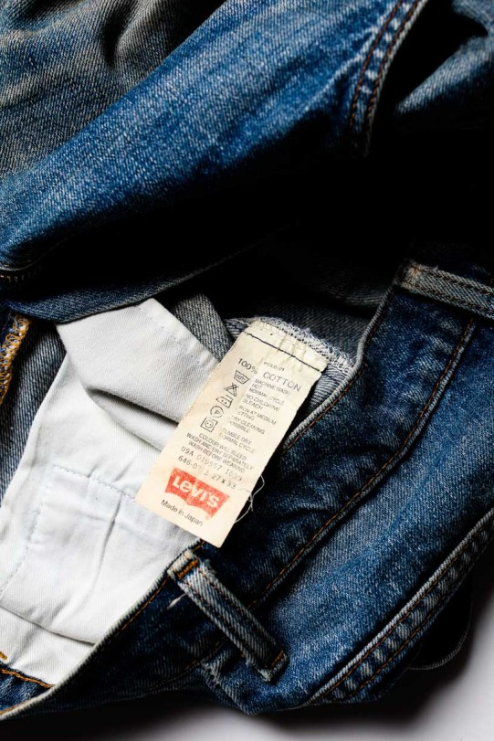 jeans 05-1687