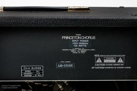 Fender Princeton Chorus-7242