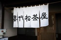audio_wakuya_elvin-6788-83