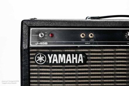 yamaha_bass amp-7303-2