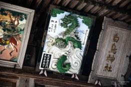 ishidou_zaou_roiyaru-1504