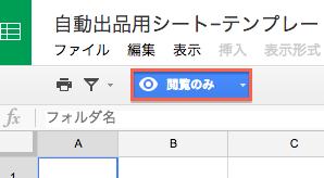 スクリーンショット 2015-08-10 22.42.48
