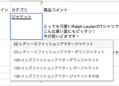 スクリーンショット 2015-08-10 23.37.31