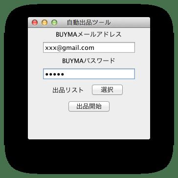 スクリーンショット 2015-10-16 1.32.56