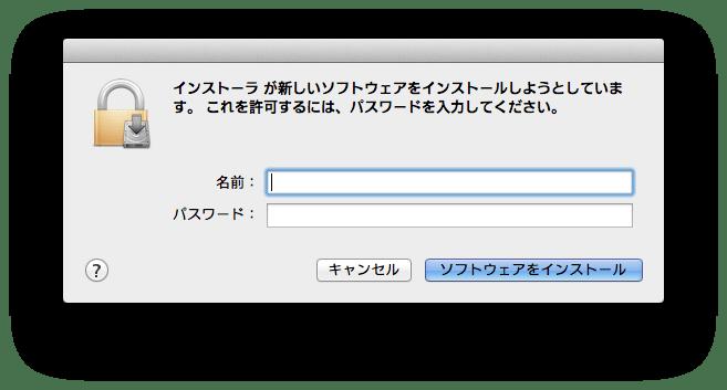 スクリーンショット 2015-09-29 5.56.27