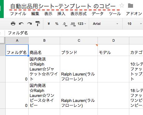 スクリーンショット 2015-08-10 22.43.15