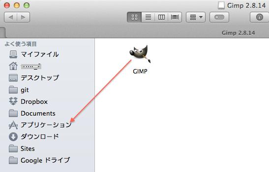 スクリーンショット 2015-10-09 11.58.56