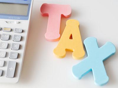 BUYMA税金消費税