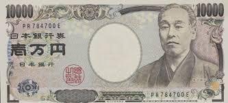 BUYMA(バイマ)仕入れ輸入関税1万円