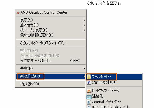 スクリーンショット 2015-05-24 18.04.52