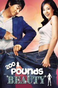 Nonton Film 200 Pounds Beauty (2006) Subtitle Indonesia Streaming Movie Download