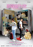 Nonton Film 77 Heartbreaks (2017) Subtitle Indonesia Streaming Movie Download
