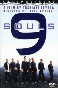 9 Souls (2003)