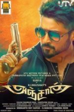 Nonton Film Anjaan (2014) Subtitle Indonesia Streaming Movie Download