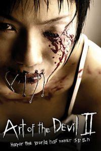 Art of the Devil 2 (2005)