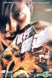 Biteu (1997)
