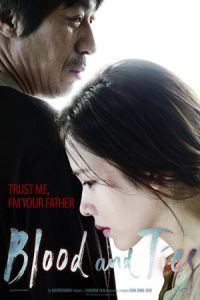 Nonton Film Blood and Ties (2013) Subtitle Indonesia Streaming Movie Download
