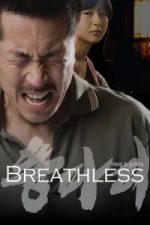 Breathless (2008)