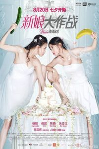 Nonton Film Bride Wars (2015) Subtitle Indonesia Streaming Movie Download