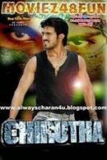 Nonton Film Chirutha (2007) Subtitle Indonesia Streaming Movie Download