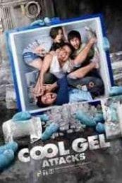 Cool Gel Attacks (2010)