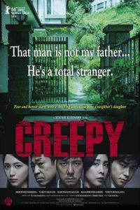 Nonton Film Creepy (2016) Subtitle Indonesia Streaming Movie Download