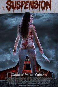 Dead of Night (2015)