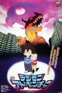 Dejimon adobencha (1999)