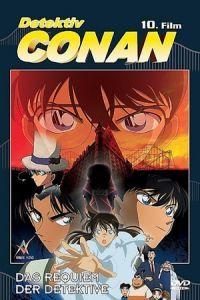 Detective Conan: The Private Eyes' Requiem (2006)