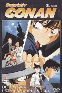 Detective Conan: The Last Wizard of the Century (1999)