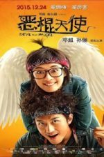 Nonton Film Devil and Angel (2015) Subtitle Indonesia Streaming Movie Download