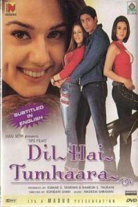 Dil Hai Tumhaara (2002)