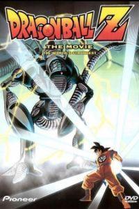 Dragon Ball Z: Le robot des glaces (1990)
