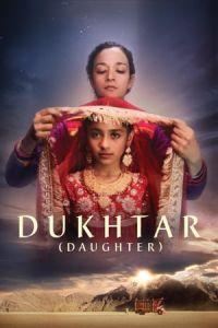 Dukhtar(2014)