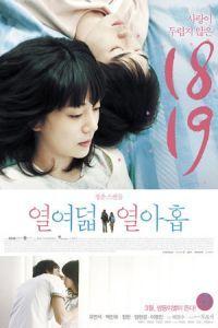 Eighteen Nineteen (2012)