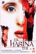 Nonton Film Ek Hasina Thi (2004) Subtitle Indonesia Streaming Movie Download