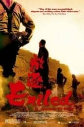 Nonton Film Exiled (2006) Subtitle Indonesia Streaming Movie Download
