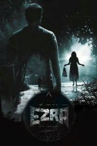 Ezra (2017)