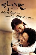 Nonton Film Failan (2001) Subtitle Indonesia Streaming Movie Download