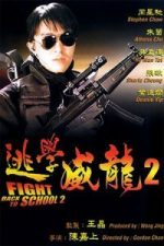 Nonton Film Fight Back to School II (1992) Subtitle Indonesia Streaming Movie Download