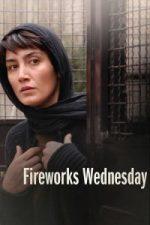 Nonton Film Fireworks Wednesday (2006) Subtitle Indonesia Streaming Movie Download