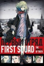 Nonton Film First Squad: The Moment of Truth (2009) Subtitle Indonesia Streaming Movie Download
