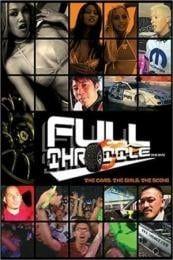 Full Throttle (1995)