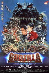 Nonton Film Godzilla: Final Wars (2004) Subtitle Indonesia Streaming Movie Download