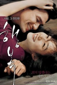 Nonton Film Happiness (2007) Subtitle Indonesia Streaming Movie Download