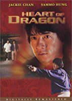 Nonton Film Heart of a Dragon (1985) Subtitle Indonesia Streaming Movie Download