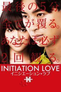 Initiation Love (2015)