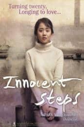 Innocent Steps (2005)